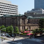 640px-Bank_of_Japan_2010