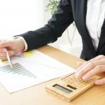 雇用保険料率