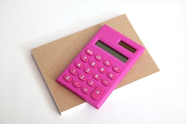 【最新版】会社負担は社員給与の16%!社会保険料シミュレーション