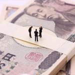 株式会社設立費用の目安と資本金を決める4つの考え方