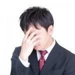 社長や取締役の経営責任とは?損害賠償責任と連帯責任