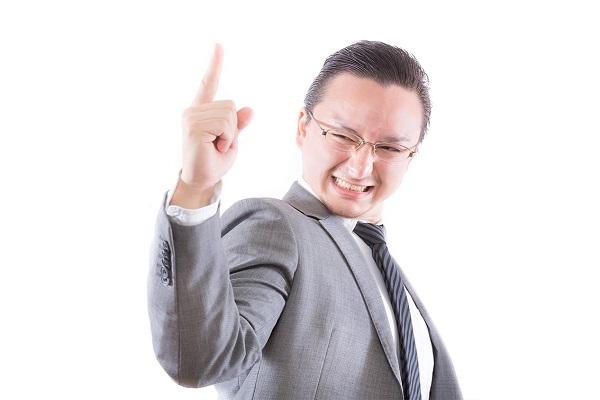利益が出る会社が行う社員モチベーションアップ3つの方法