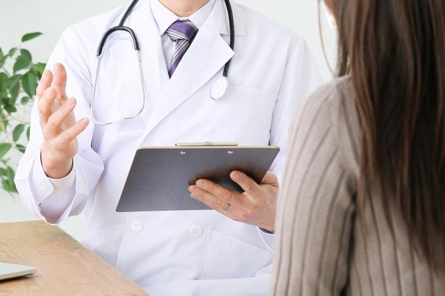 健康保険とは