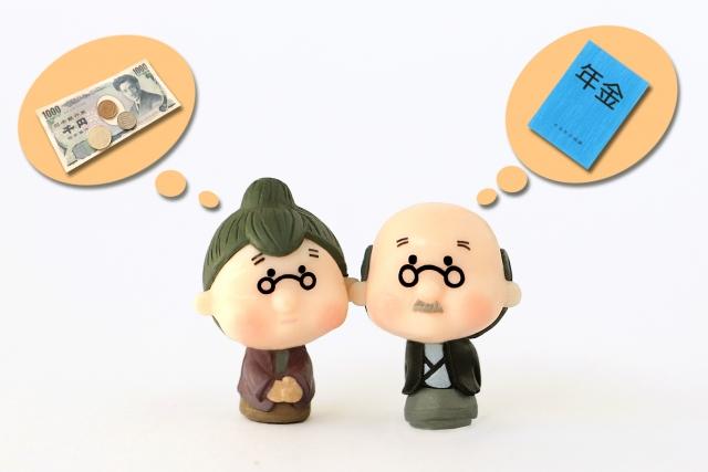 厚生年金保険とは