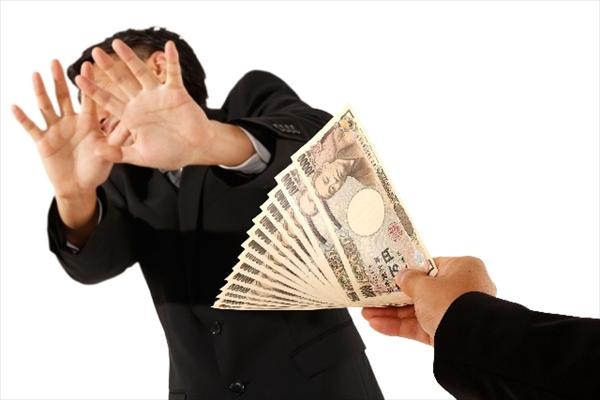 融資審査に影響する役員貸付金5つの解消方法