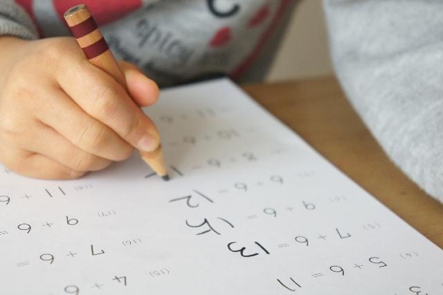 損益計算書の見方がわかる粗利・営業利益・経常利益…5つの利益