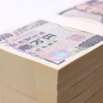 企業買収・吸収合併で節税?繰越欠損金6つの引継条件