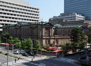 銀行、保証協会、日本政策金融公庫の融資の違い