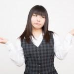 所得証明書(課税証明書)の使い方と取得方法