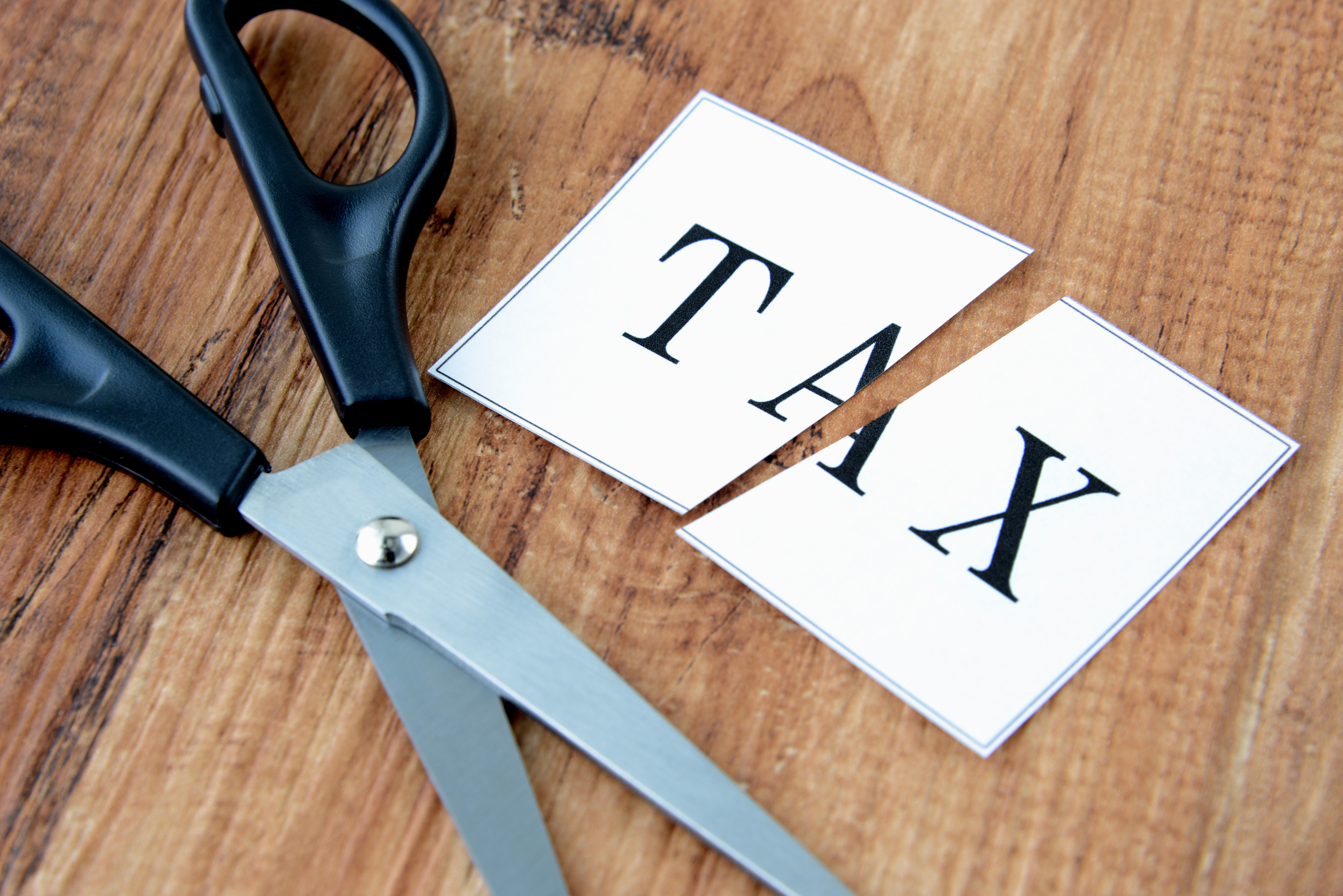 所得税・住民税を最大限節約する方法
