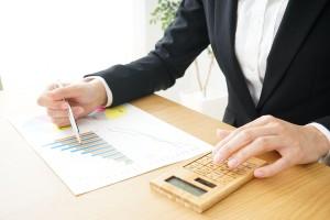 雇用保険料率改定の影響