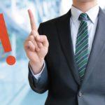 絶対知っておくべき「損益計算書」と「貸借対照表」の関係