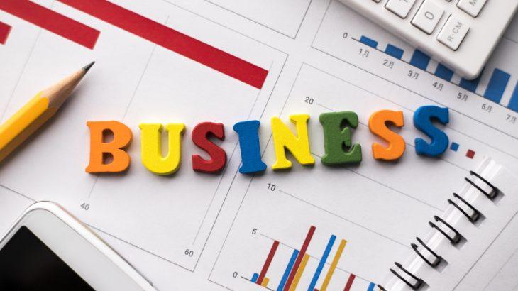 最新:売上高営業利益率