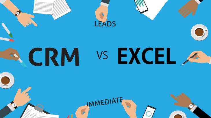 エクセルの顧客管理に限界を感じた時の対処法!脱excelのメリットとは?