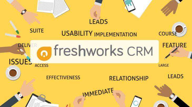 FreshworksCRM (Freshsales)とは?料金や口コミ・評判、機能を解説